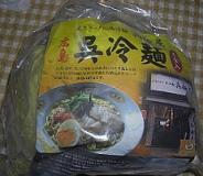 呉冷麺.jpg