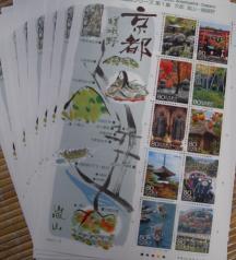 旅の風景・京都