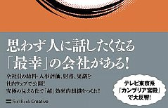 丸見え経営 帯.jpg