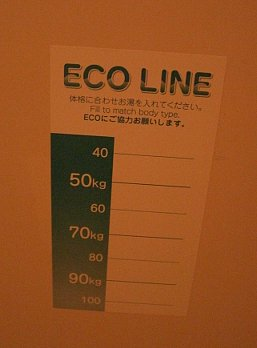 ECO LINE.JPG