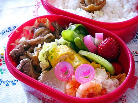 『昼食』は栄養バランスを整える