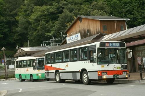 Kamiichi Japan  City pictures : 大和上市駅 Yamato Kamiichi Station JapaneseClass.jp