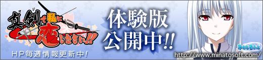 koyuki_520x120.jpg