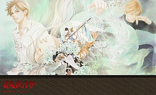 http://image.space.rakuten.co.jp/lg01/53/0000762853/92/imgc9a12e5czikczj.jpeg