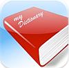 アプリMY辞書登録.png