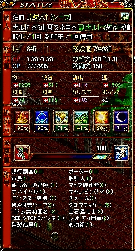 RedStone 10.04.06[01].jpg