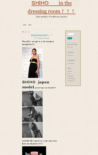 shiho444.jpg