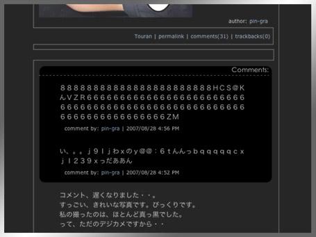 itazura.jpg