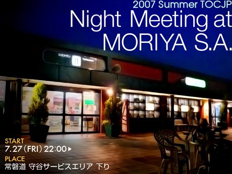 moriya offline meeting