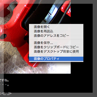 sample1のコピー.jpg