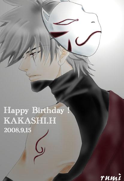 2008-kakashi-bd.jpg