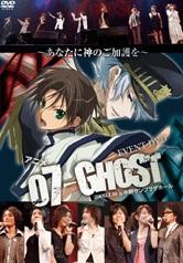 07-ghost.jpg