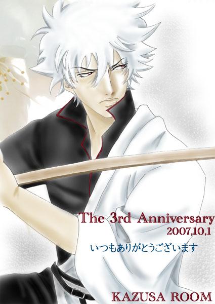 kazu-3rd.jpg