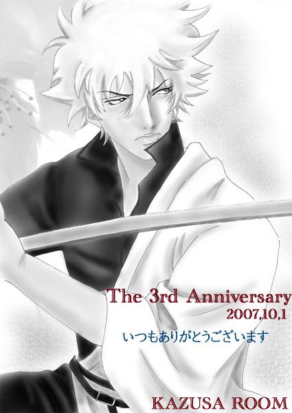 kazu-3rd-mono.jpg