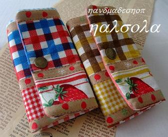handmade shop HalSola