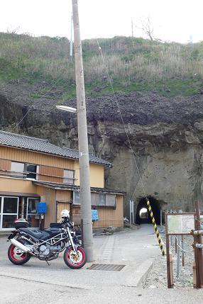 判官舟かくしに通じる手掘りトンネル