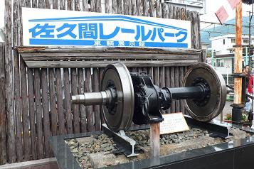 0系新幹線の動輪
