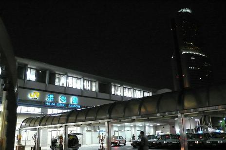 浜松駅(南口)