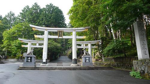 三峰神社正参道