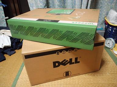 dell Inspiron 620 ST - Direct Base