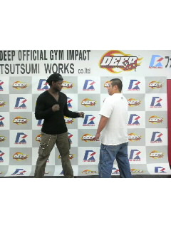 DEEP CAGE IMPACT 2009