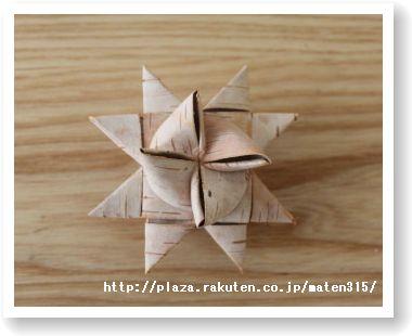 ハート 折り紙 折り紙 オーナメント 作り方 : plaza.rakuten.co.jp