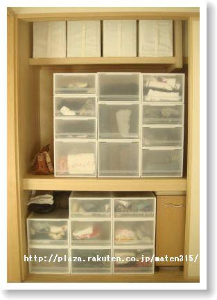 IKEA・ニトリで買える収納グッツで部屋を綺麗スッキリさせる方法やアイテム