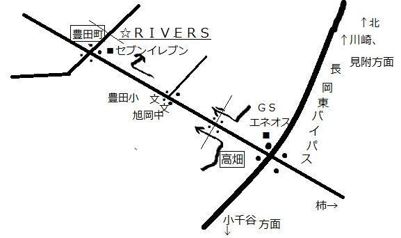 RIVERS(リバース)への地図 手書き編