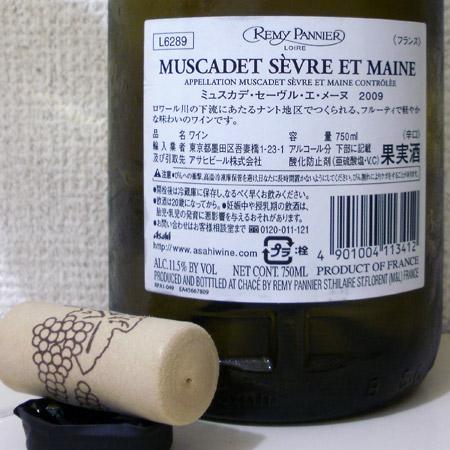 ミュスカデ・セーヴル・エ・メーヌ 2009