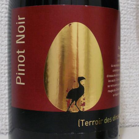 テロワール・デ・ダイナソー  ピノ・ノワール 2006