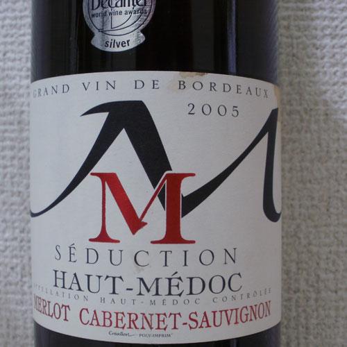 Mセデュクオン 2005