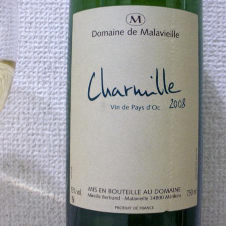 ドメーヌ・デ・マラヴィエィユ シャルミーユ 2008