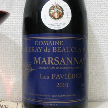 マルサネ・レ・ファヴィエール・タストヴィナージュ 2001