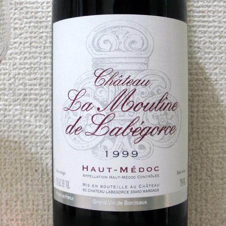 シャトー・ラ・ムーリヌ・ド・ラベゴルス 1999