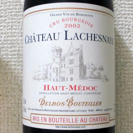 シャトー・ラシェネ(Chateau Lachesnaye)