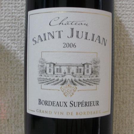 シャトー・サン・ジュリアン 2006