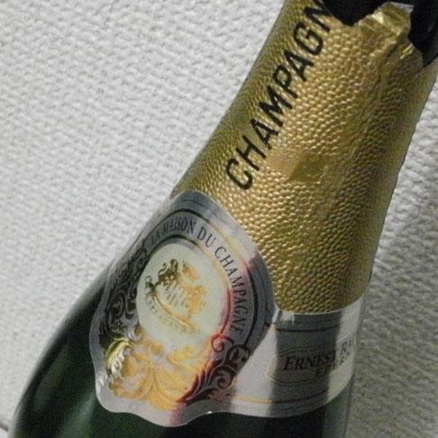 エルネス・ラペノー・シャンパーニュ・セレクション・ブリュット