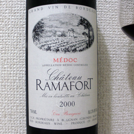 RAMAFORT2000