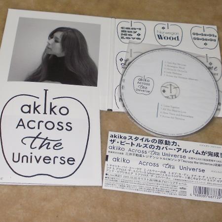ACROSS THE UNIVERSE akiko