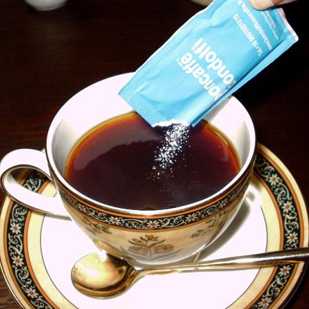 ボンドルフィー社製の可愛いコーヒーシュガー