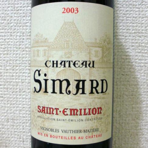 シャトー・シマール 2003