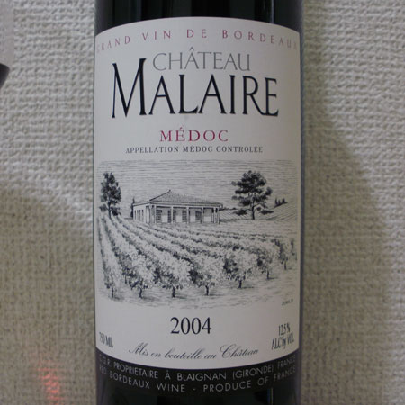 シャトー・マレール 2004
