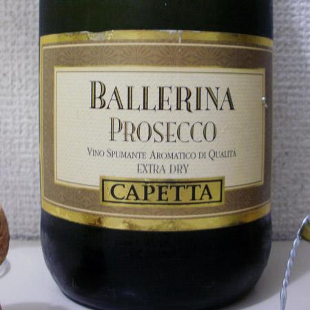 カペッタ バレリーナ プロセッコ