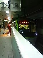 七隈線 001.jpg