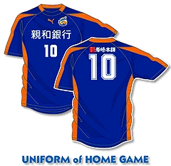v・varen nagasaki uniform_home.jpg