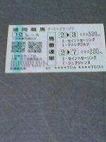 070917_1552~0001.jpg