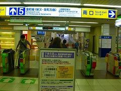 高砂駅 001.jpg