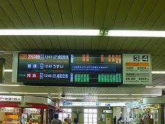 高砂駅 002.jpg