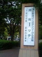 070706_1756~0001.jpg