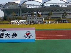 くりやま×横浜 001.jpg